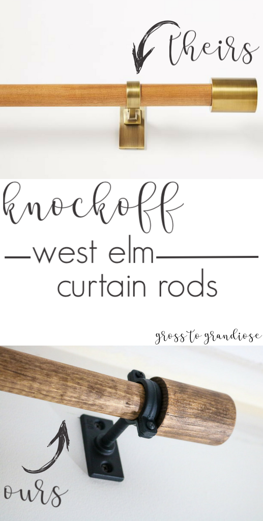 Knockoff West Elm Curtain Rods