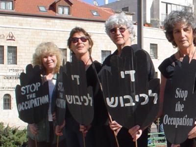 Women in Black in Jerusalem.