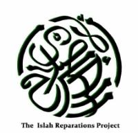 islah-logo (1).jpg
