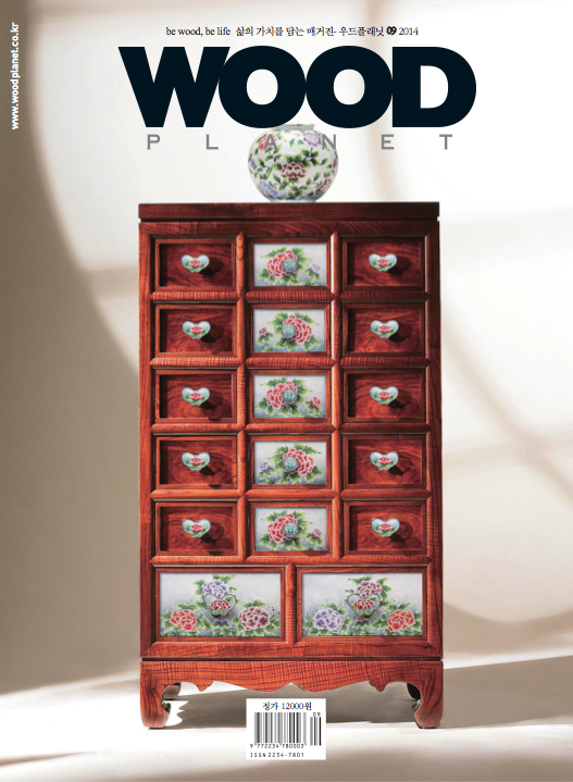 Wood Planet Magazine - 2014 SEPTEMBER ISSUE