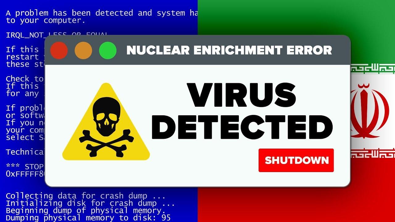 stuxnet warning.jpg