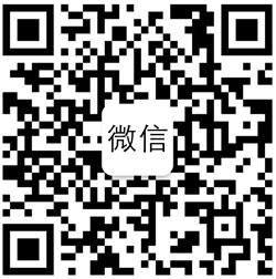 Wechat 微信: 13051430537
