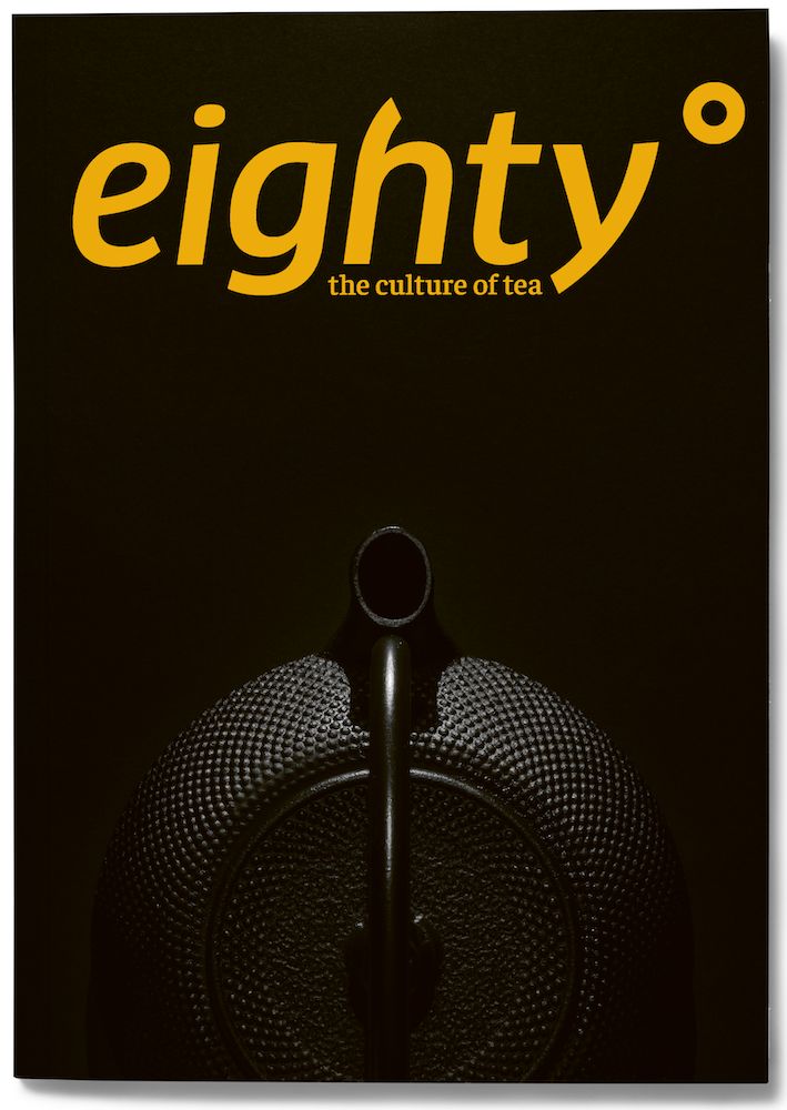 eighty degrees issue 1