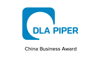 02_DLA_Piper_Award.jpg