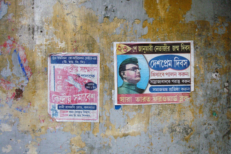 Kolkata - Calcutta   politician poster   ©sandrine cohen