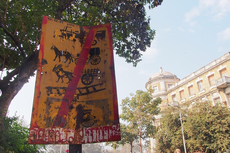 Mumbai - Bombay | Prohibition sign | Prohibition cow | ©sandrine cohen