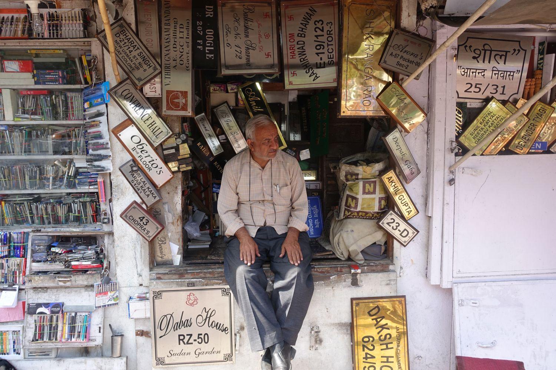 Delhi | a man in his shop | street photography ©sandrine cohen