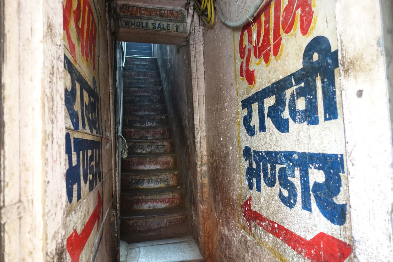 Old Delhi | Hindi calligraphy | ©sandrine cohen