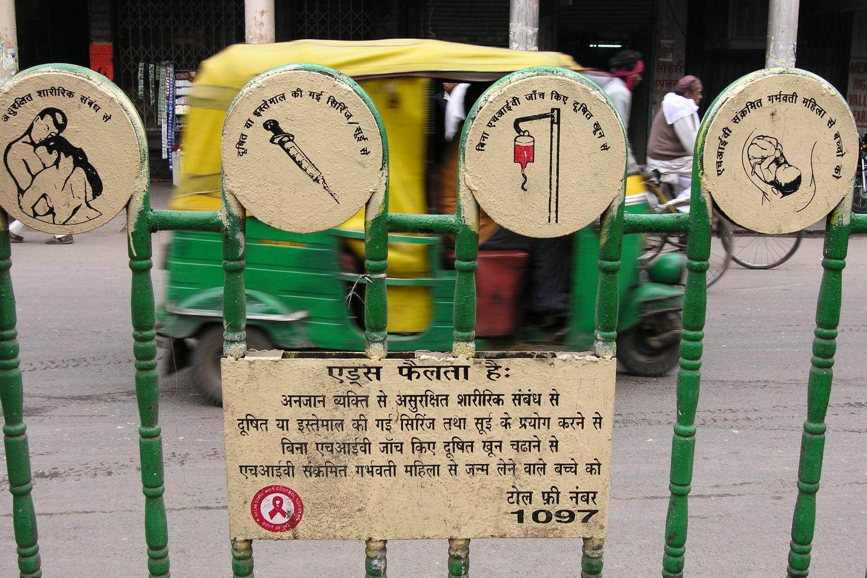 Old Delhi | Tuck tuck | Campaign for Aids in 2005 | ©sandrine cohen