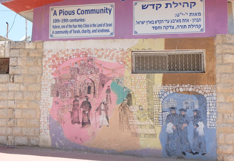 mur peint 4.jpg