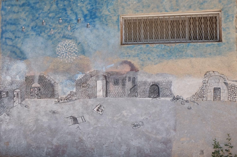 HEBRON street art