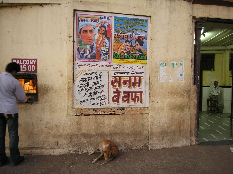 Mumbai - Bombay | Neshrat Cinema in Kamathipura | Bollywoood | ©sandrine cohen