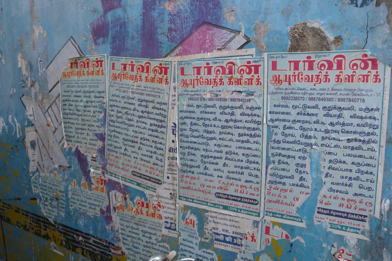 Dharavi sequence.jpg