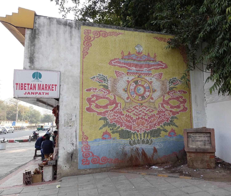 Tibetan market copie.jpg