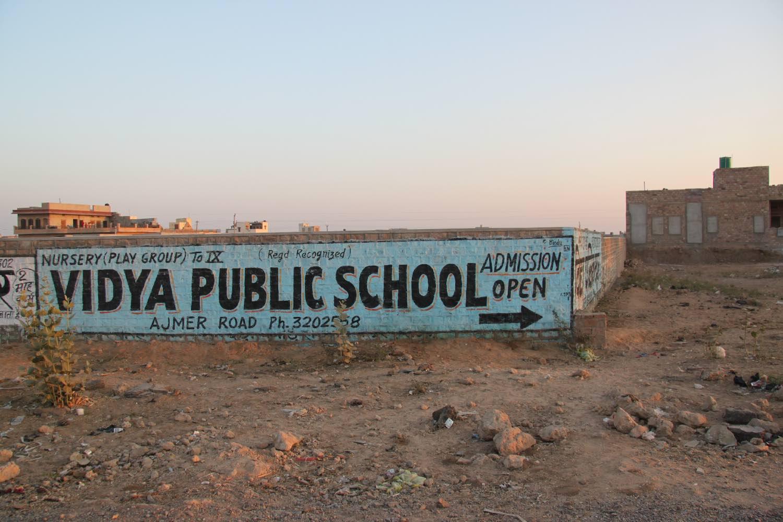 School public.jpg