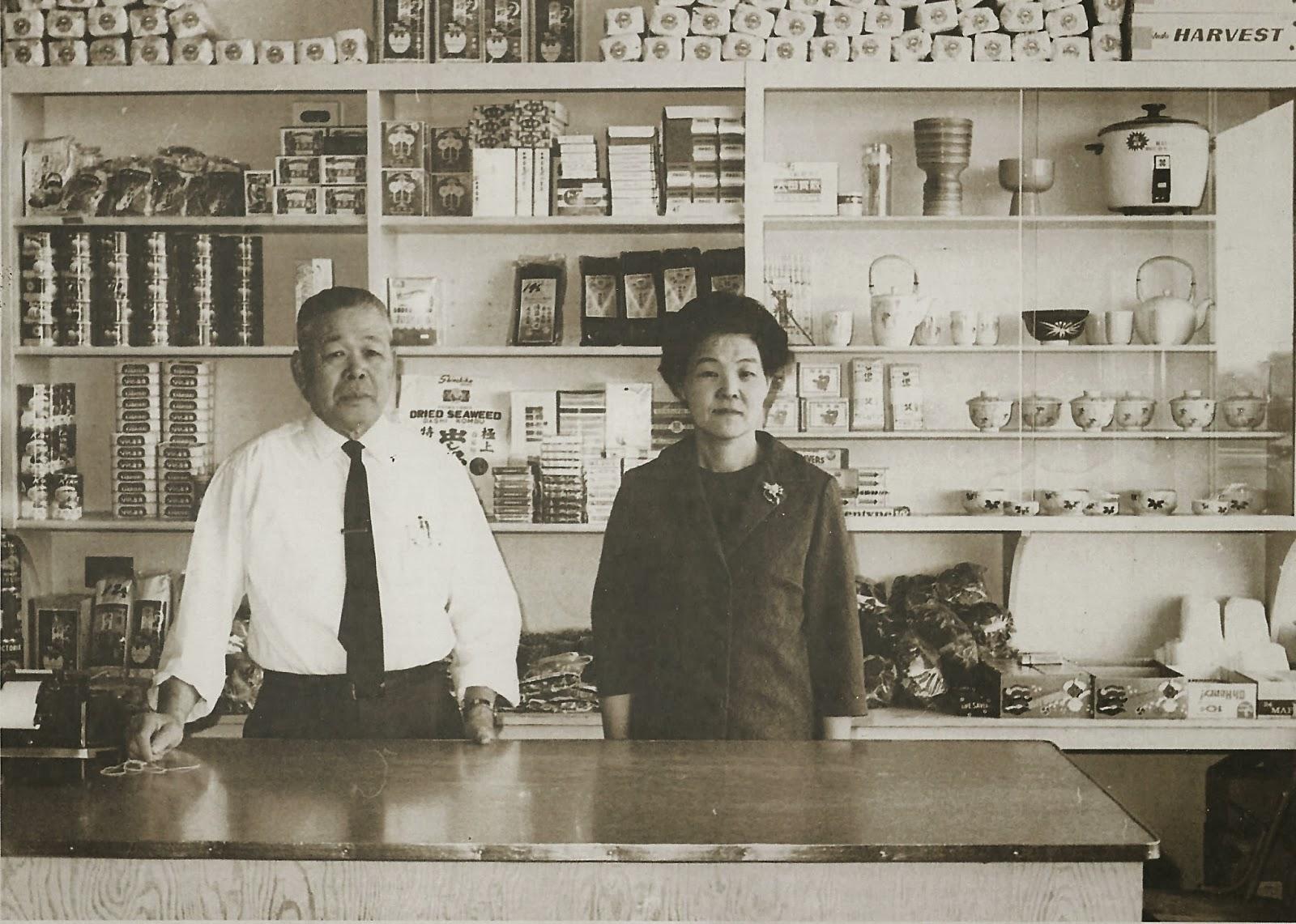 Ryutaro and Nobuko Nakagama, 1958. Courtesy of Ken Nakagama.