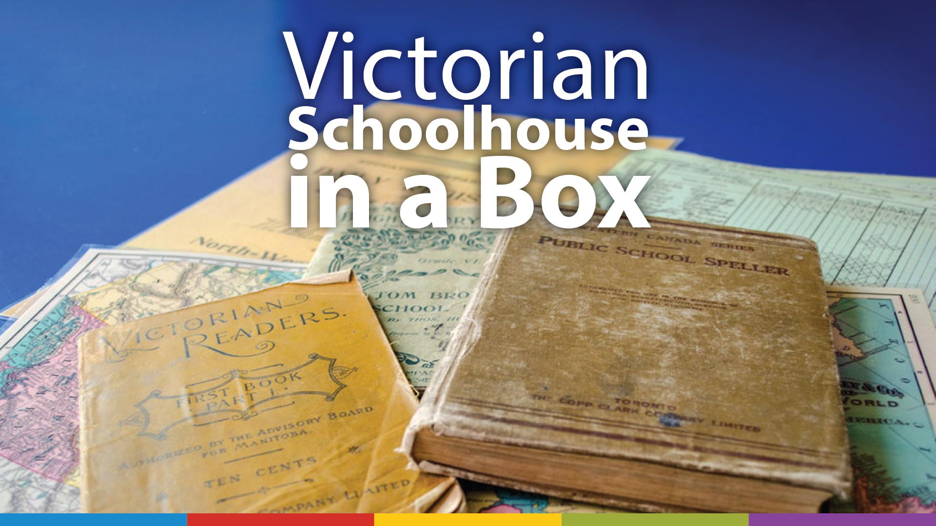 VictorianSchoolhouseEventBanner-01.png