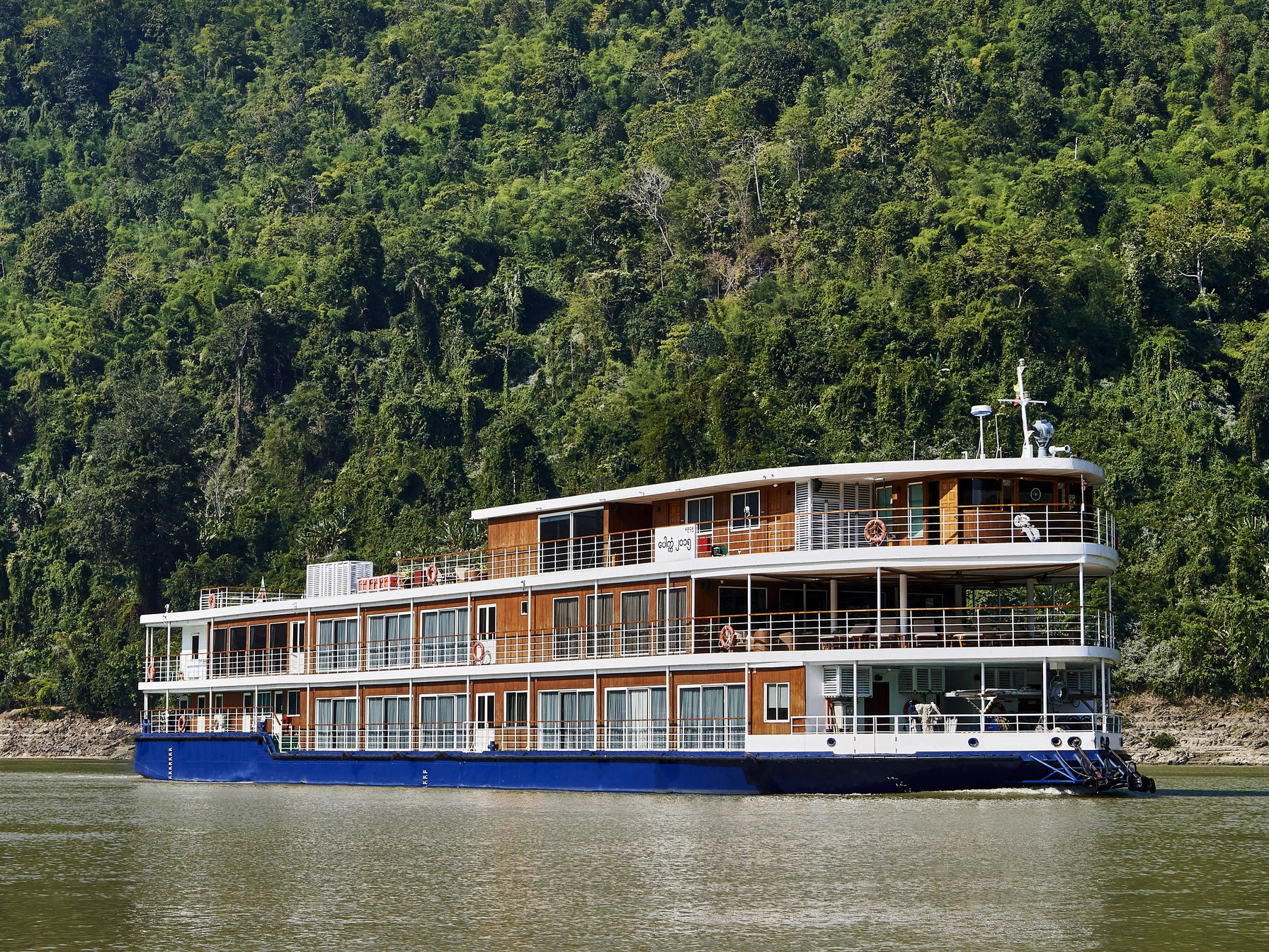 RV Paukan 2015 - This elegant ship has 18 staterooms, each with a private bathroom and French balcony. It was built by the Ayravata Cruise Company at Yangon and features state-of-the-art facilities and safety equipment. Sumptuously and elegantly furnished, it sets the standard for luxury on the Irrawaddy. Relax in the lounge or lie on the sun deck as the beauties of Myanmar pass by.