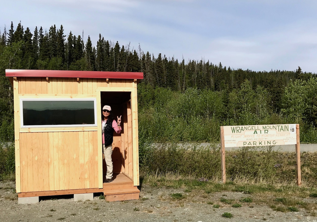 The waiting spot in Chitina.