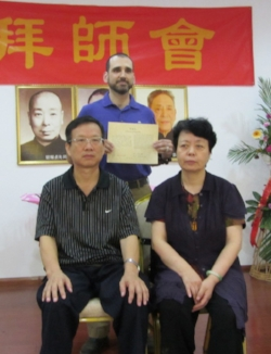 Baishi 拜師 ceremony where Dr. McCann was accepted as a formal disciple and lineage holder in Chen and Hunyuan Taiji (Shandong, China 2014)