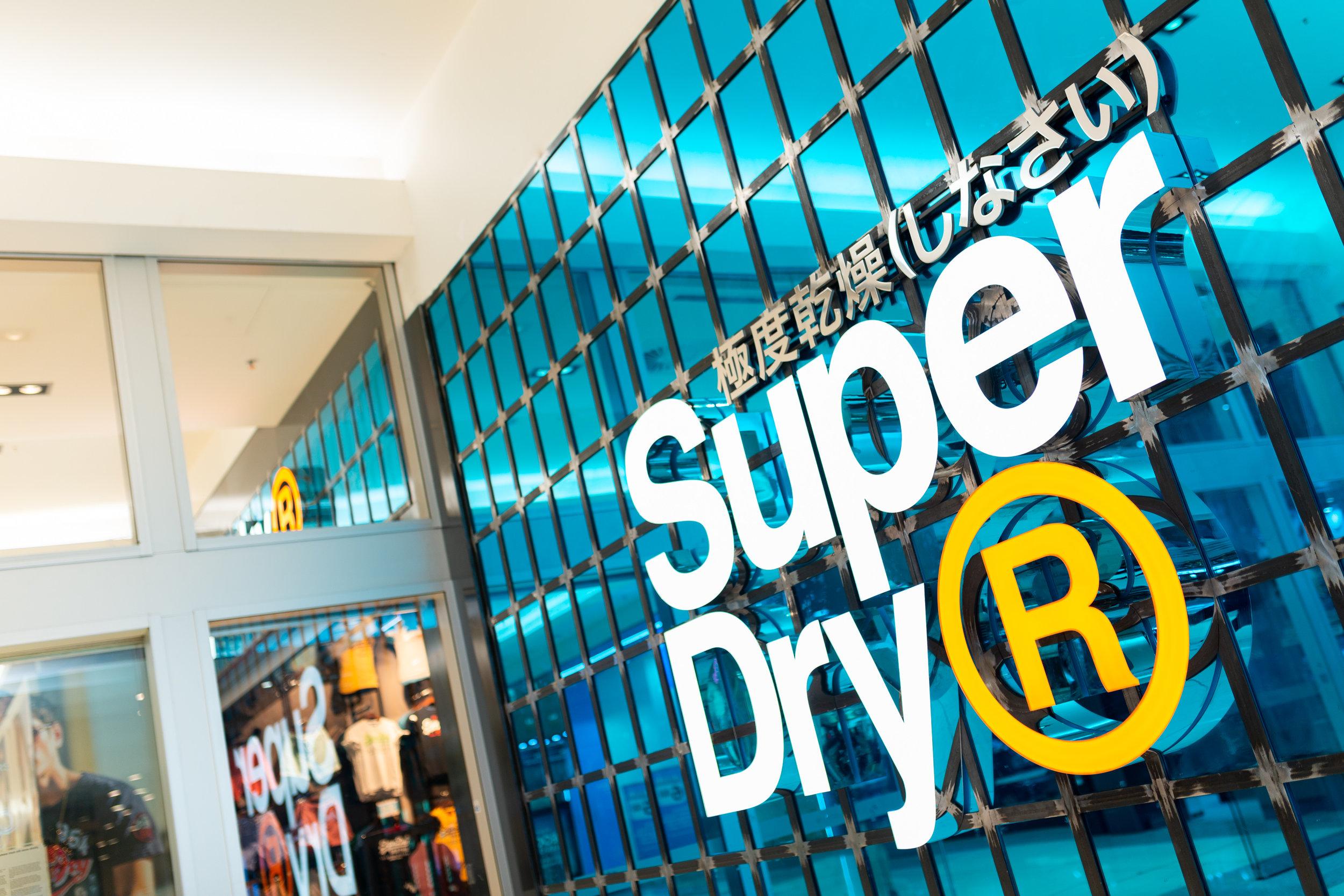 benyosef-superdryopening-92.jpg