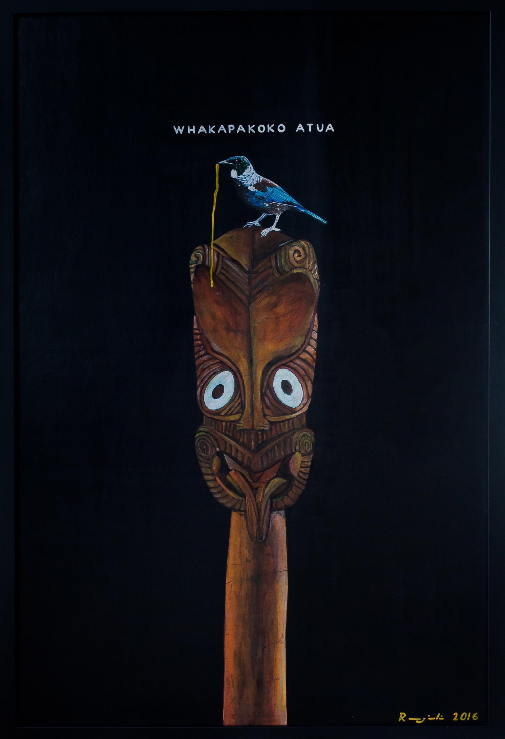 Whakapakoko atua