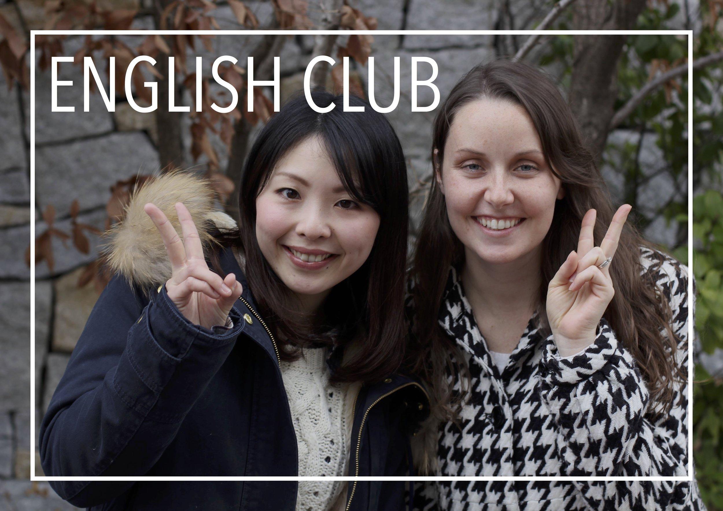 英会話クラブ   英語を学びましょう!楽しい英会話イベントです。ネイティブ・スピーカーもいるので、英語を練習する良い機会です。ゲームを通して英語を自然に学びます。どなたでも大歓迎です!ぜひ遊びに来てください !
