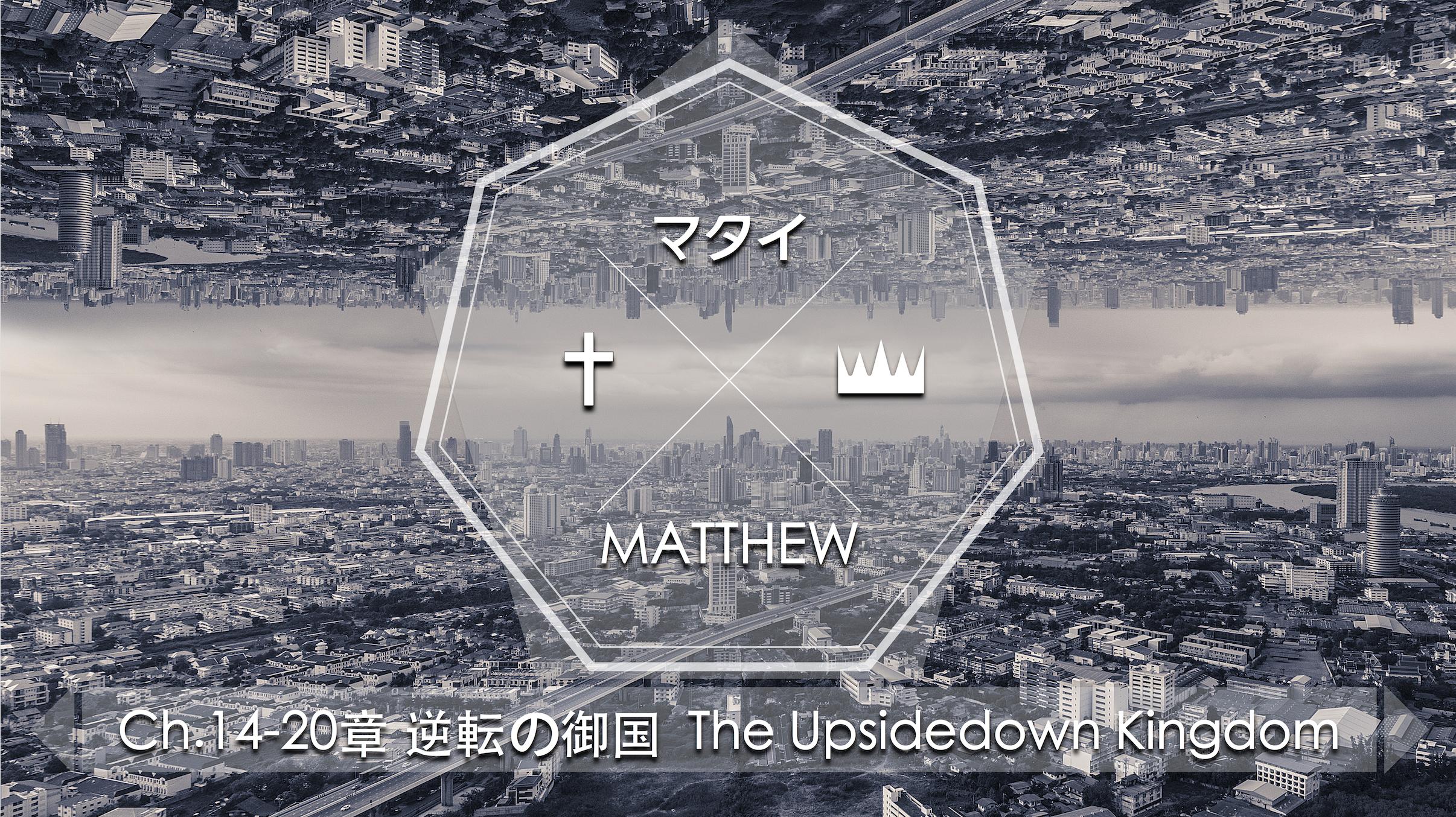 upsidedown screen.png