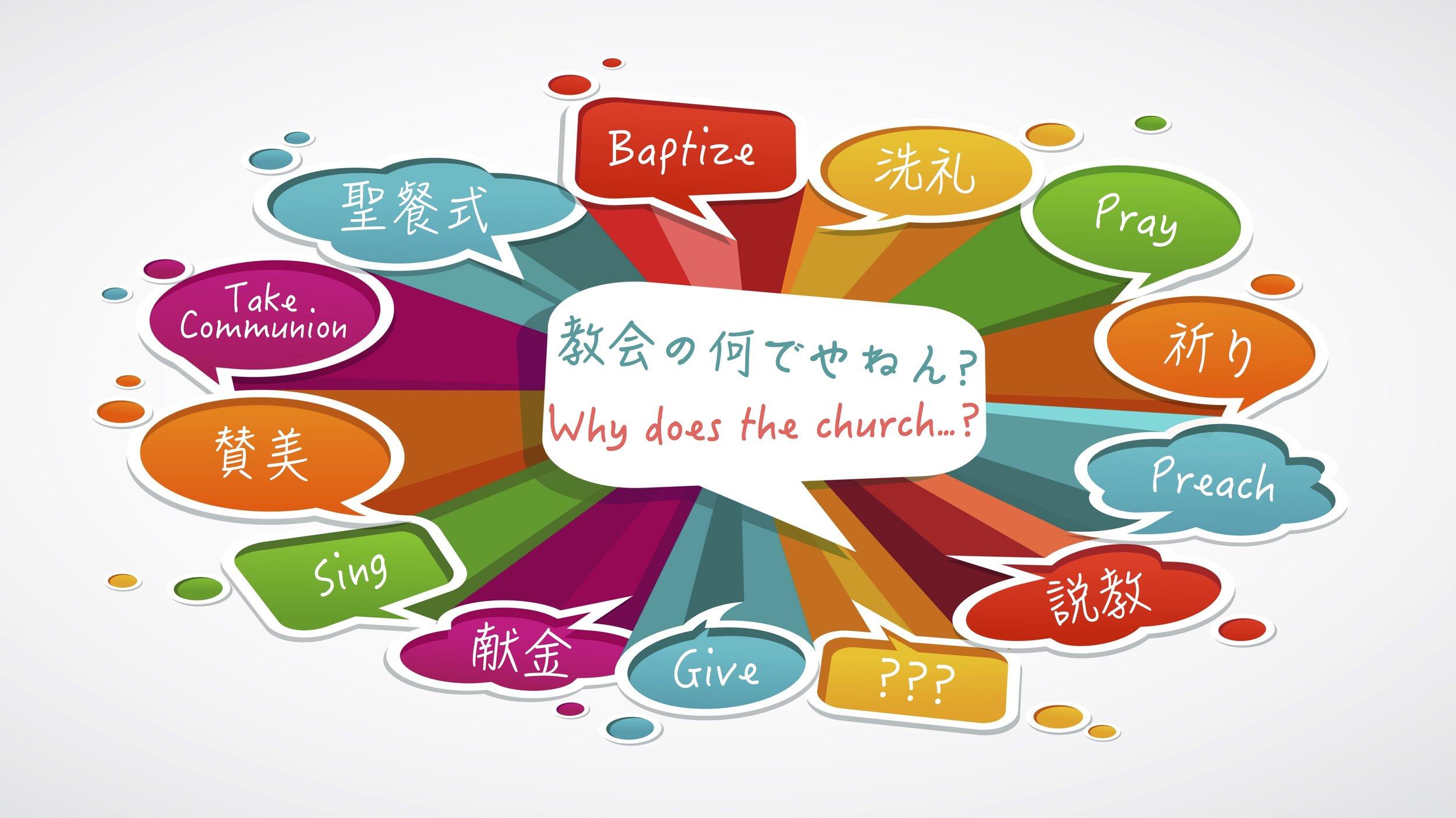 Why Does the church JPEG.jpg