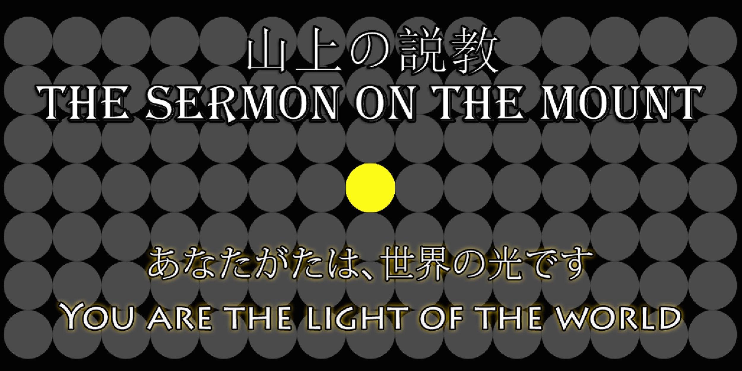 Light of the World.jpg