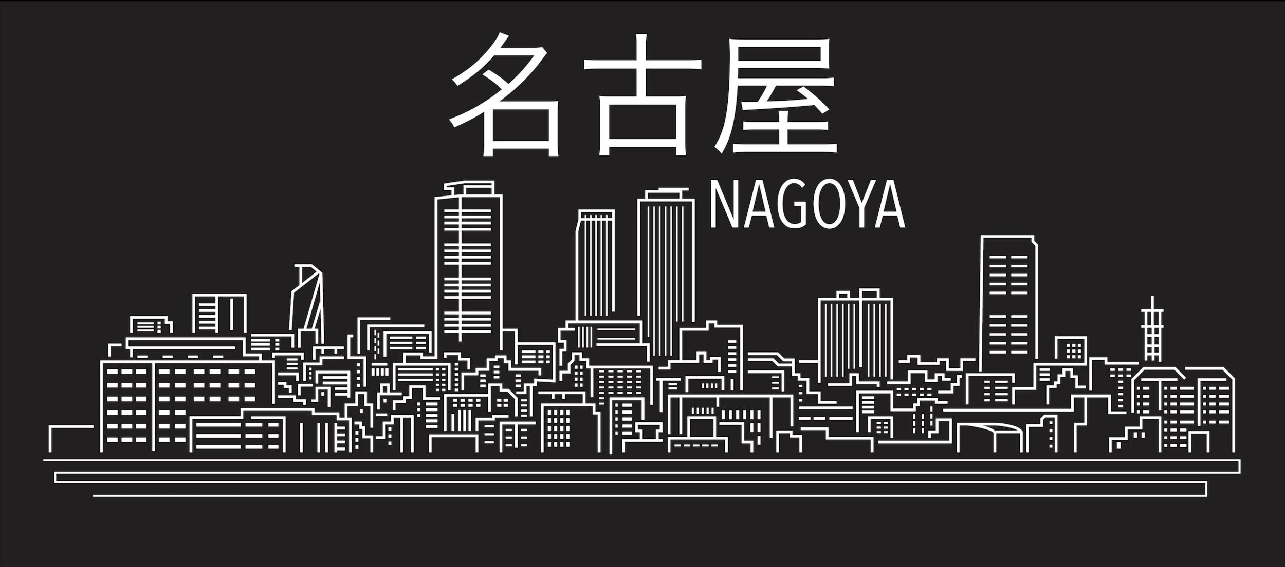 nagoya jpeg.jpg
