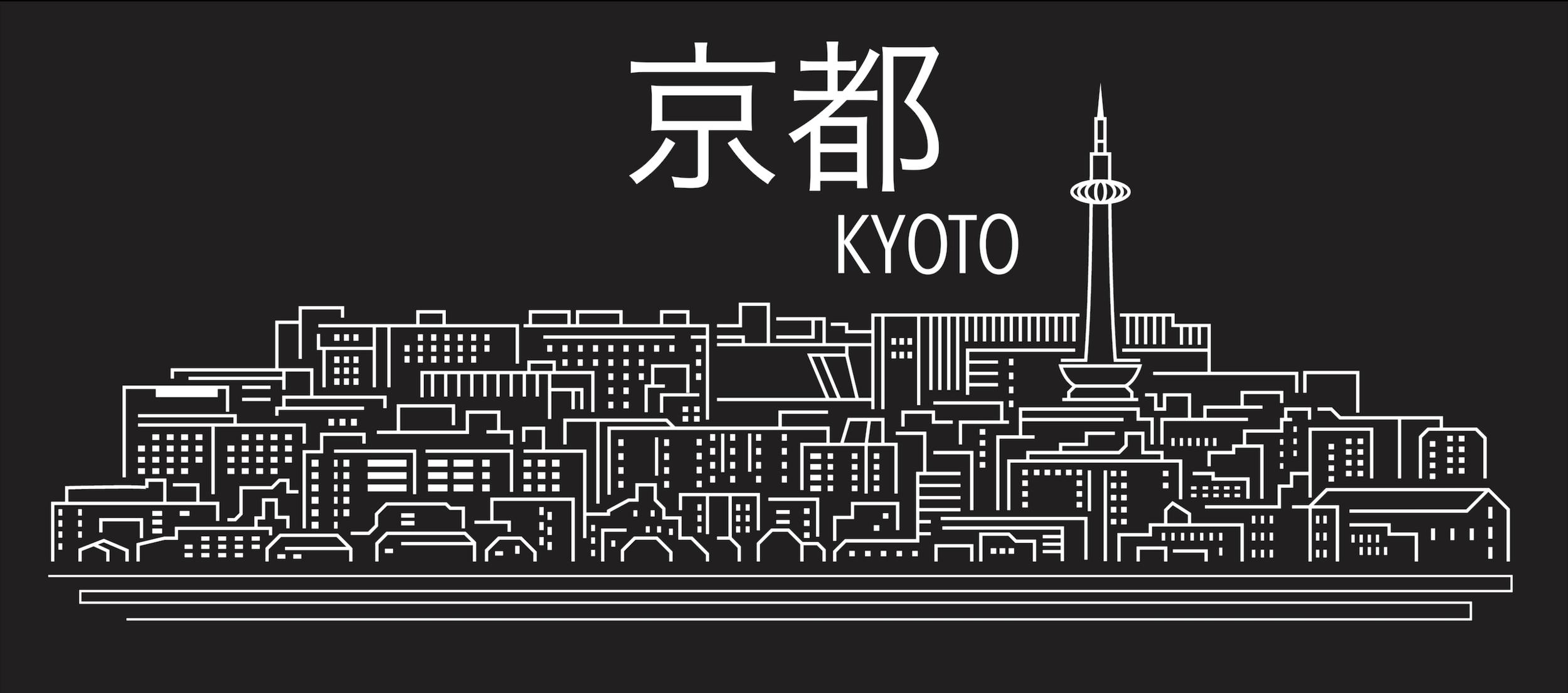 kyoto jpeg 2.jpg