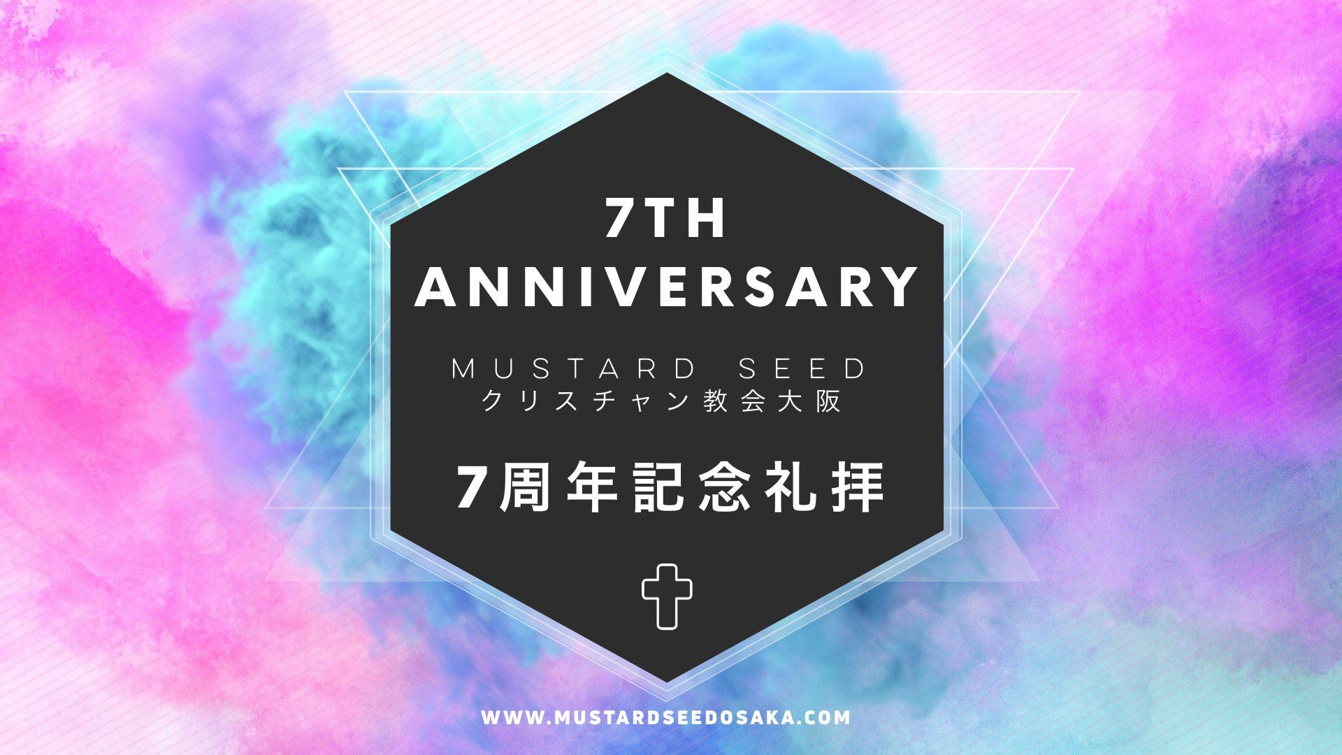 Anniversary Series