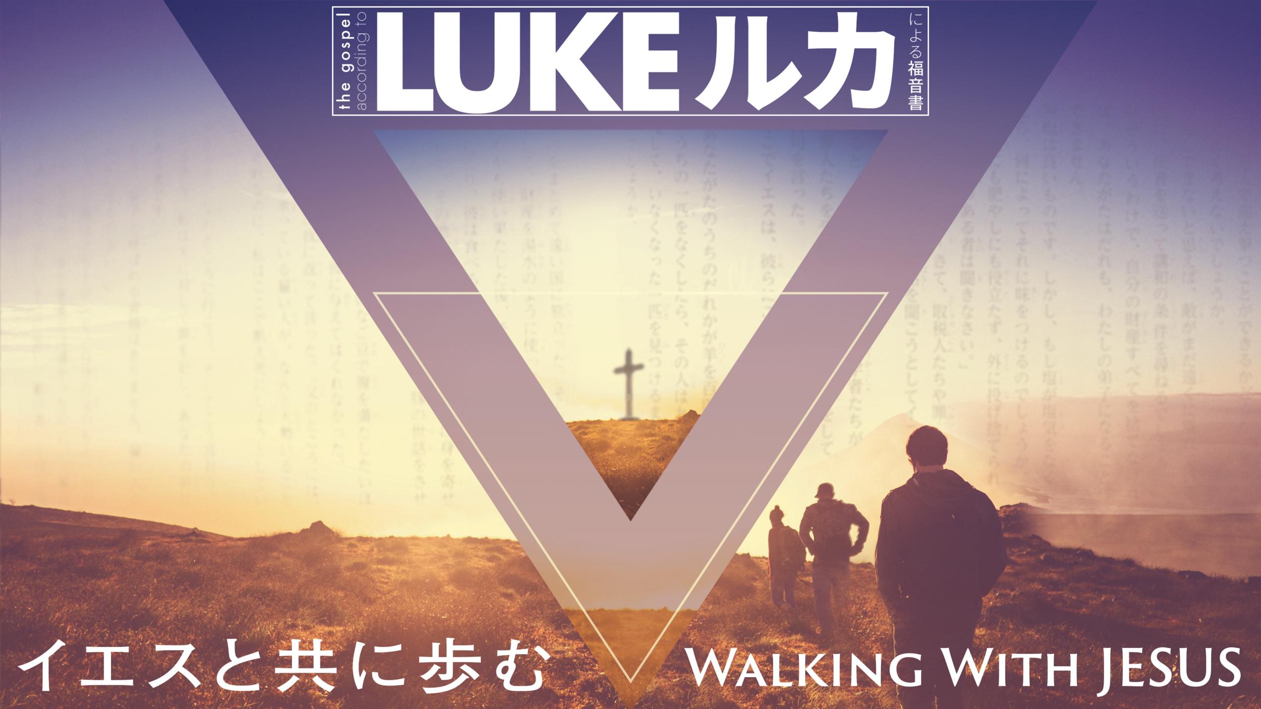 Walking With Jesus Main.png