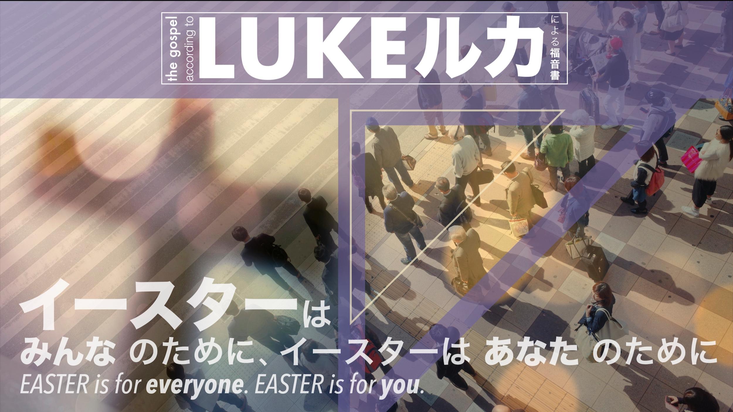Easter+Luke+Small.jpg