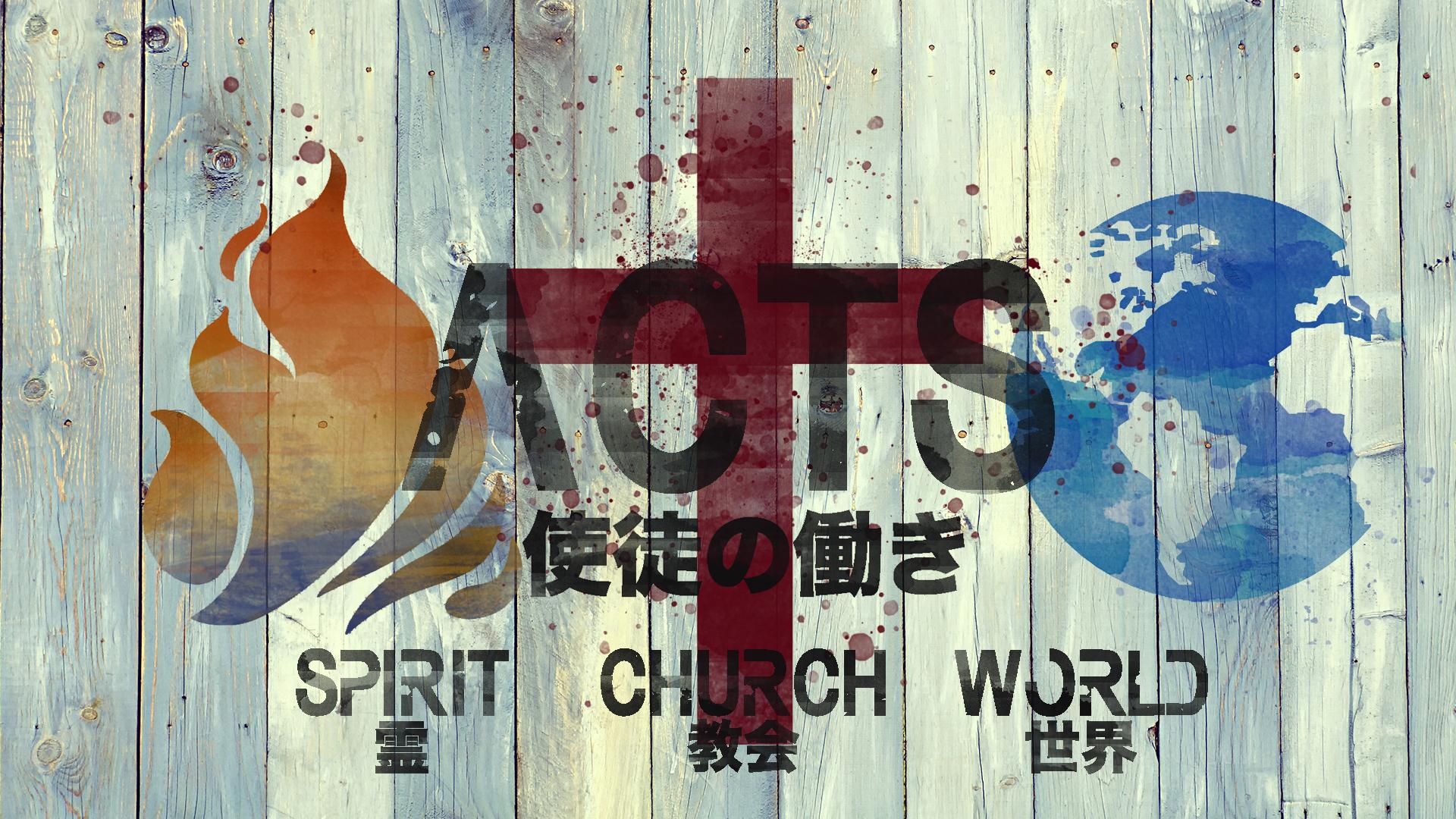 Acts Slide.jpg