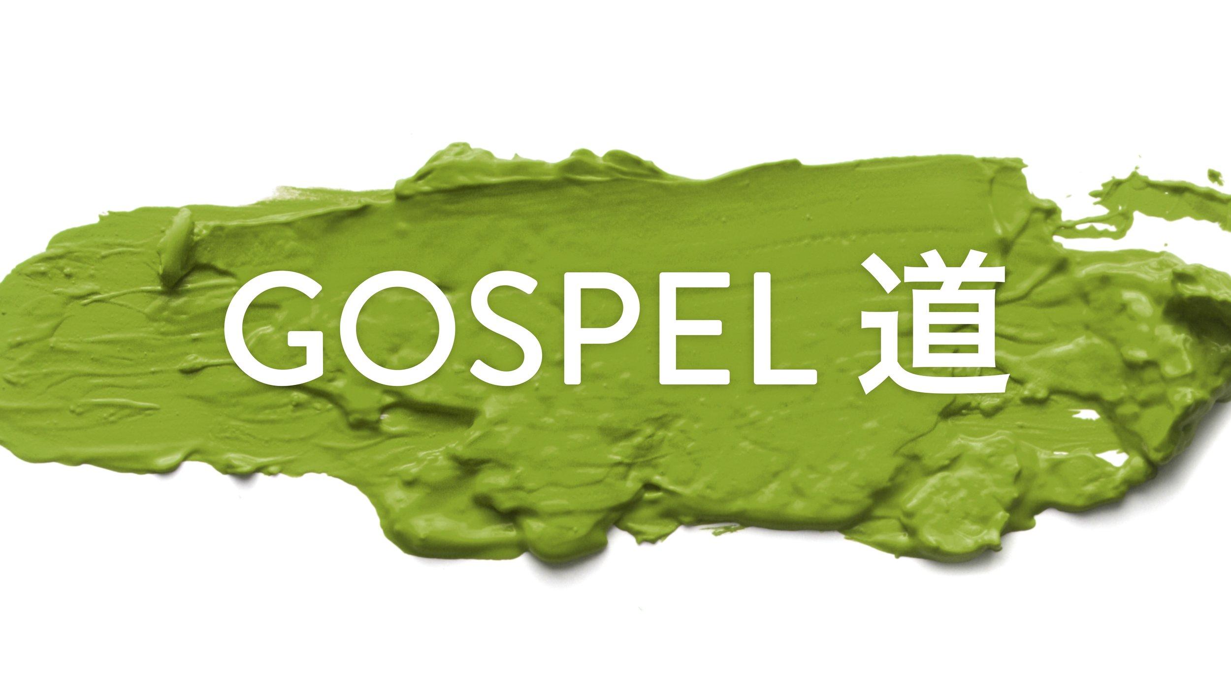 Gospel Way slide JPEG.jpg