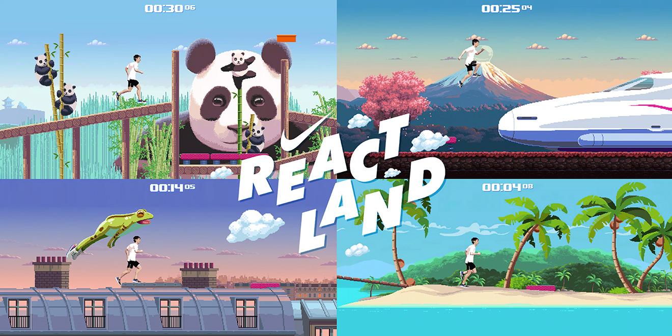 reactlandArt.jpg