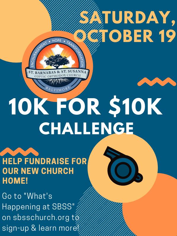 10K for $10K Challenge Flyer.png