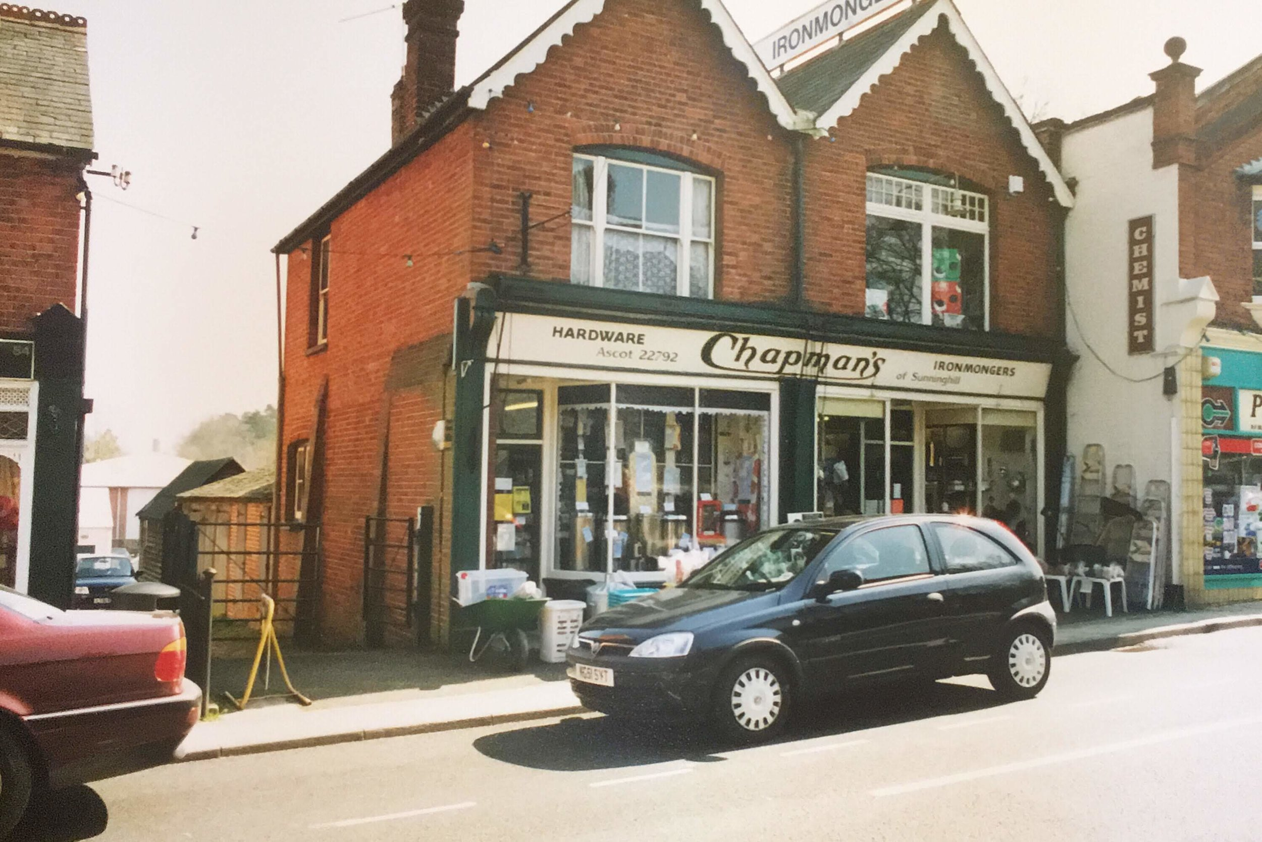 Chapmans frontage before the redevelopment