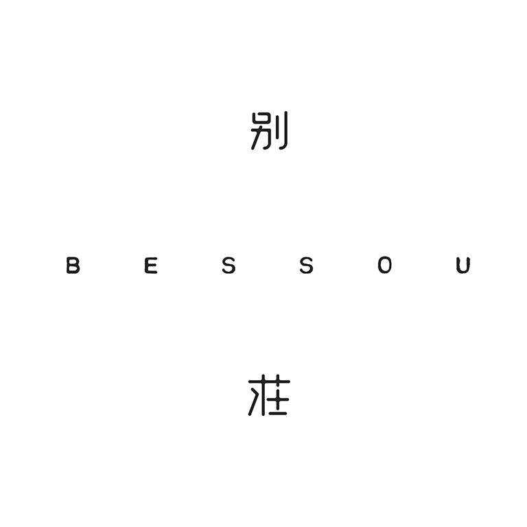 Bessou.jpg