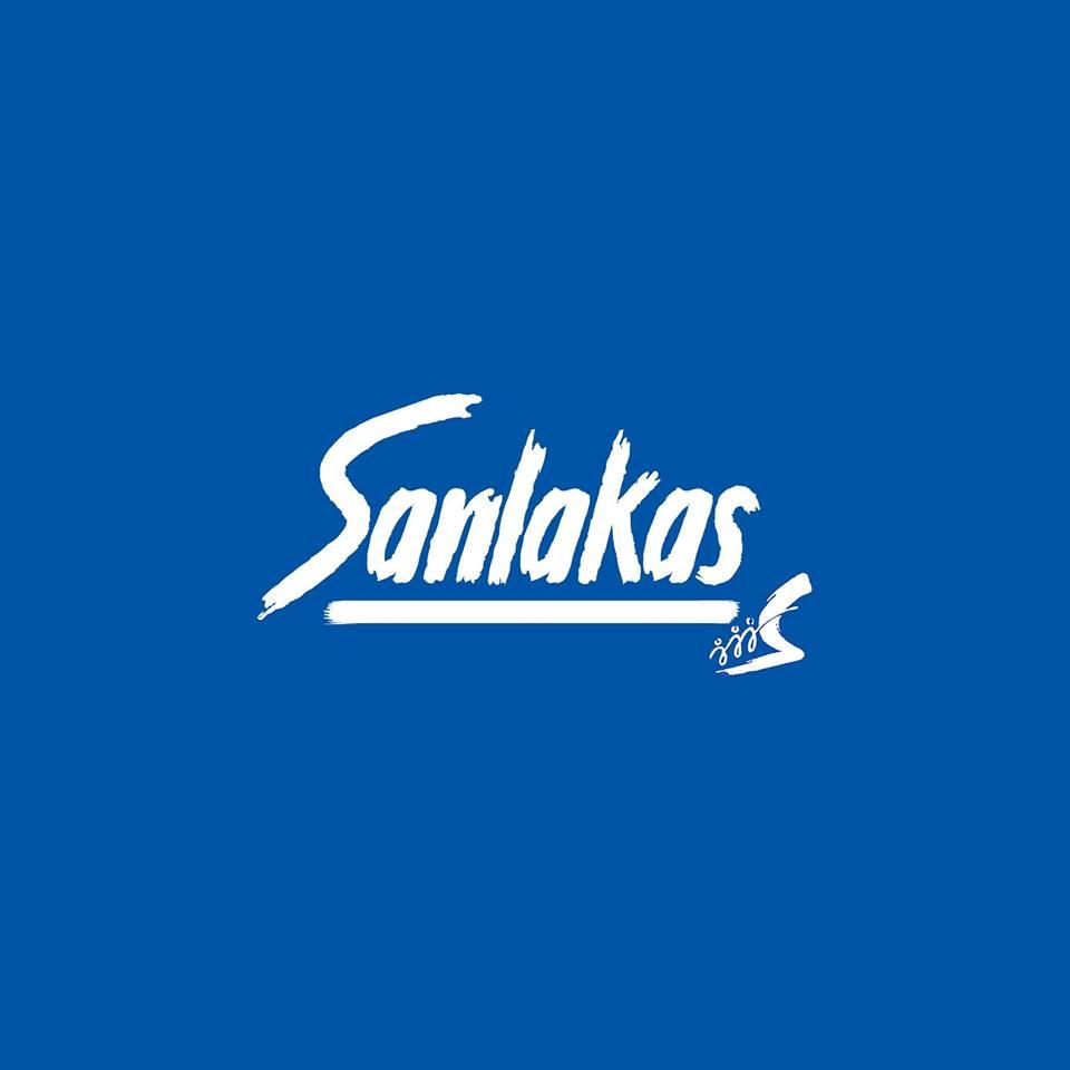 Sanlakas