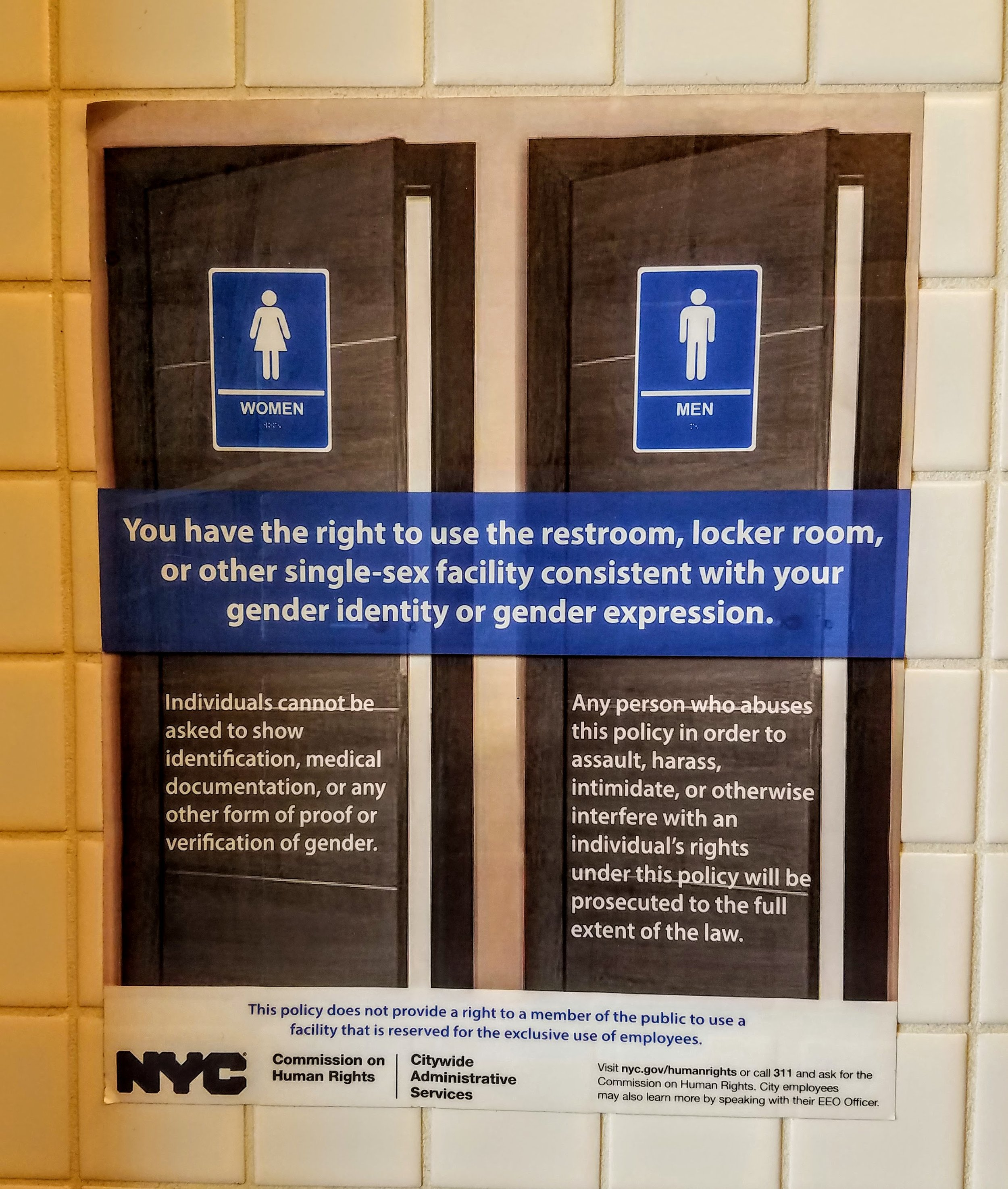 Restroom etiquette of the High Line
