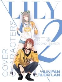 Lily Season 2