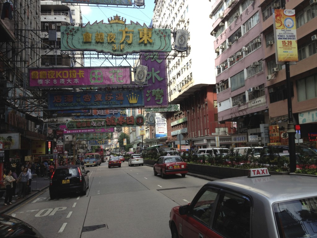 HK-streets1-picturesque-1024x768.jpg