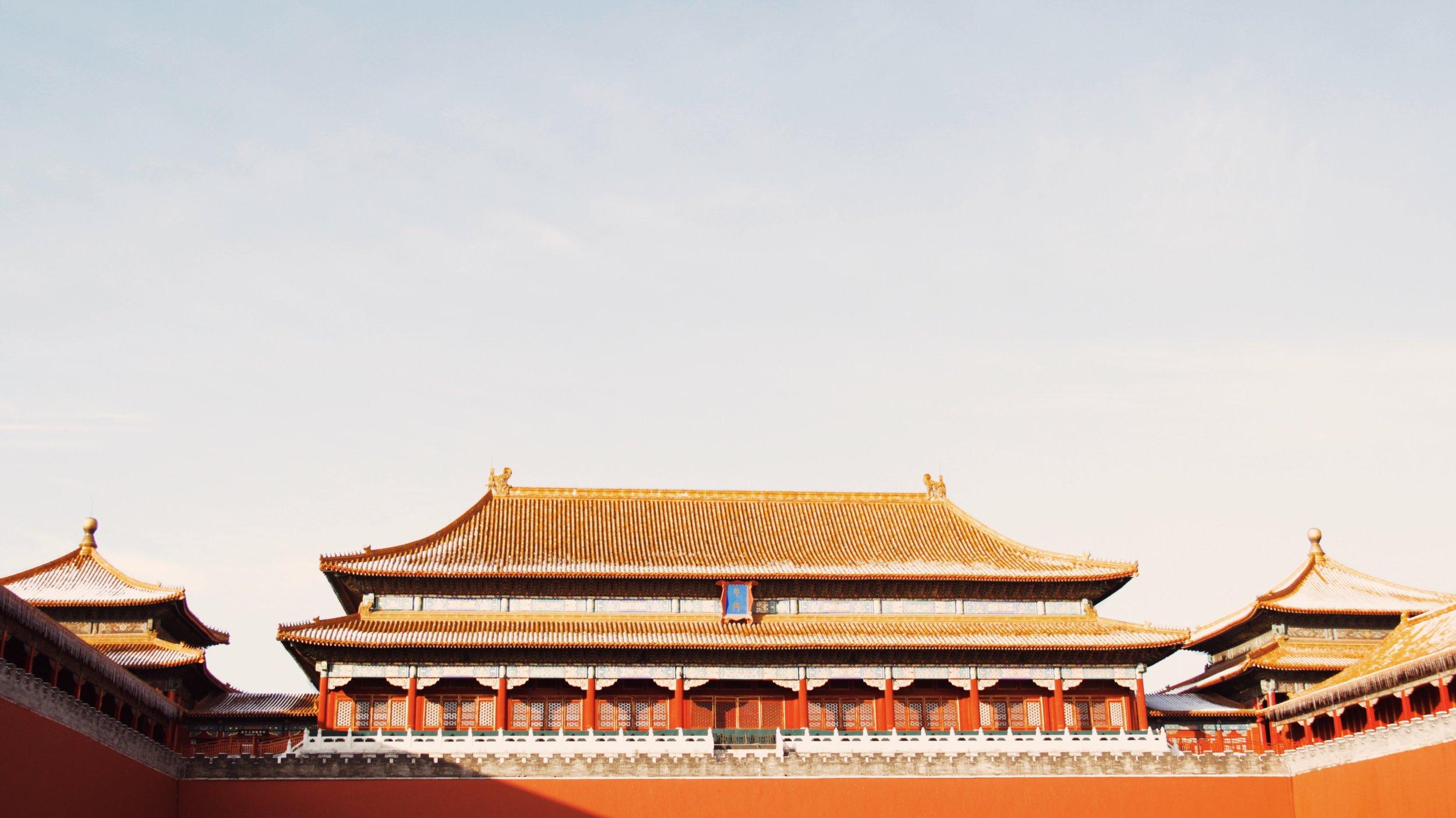 Beijing1.jpeg