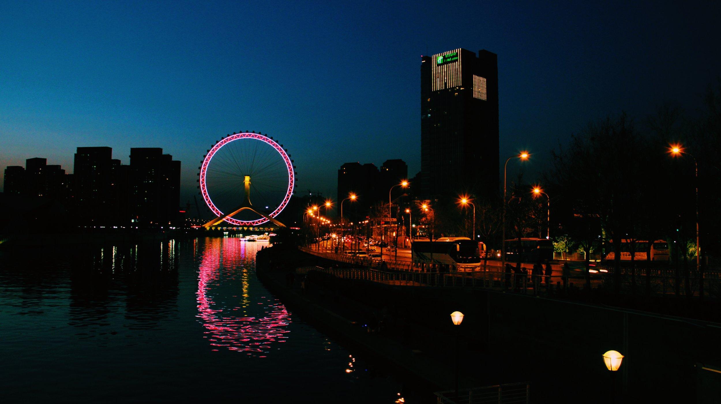 Tianjin5.jpeg