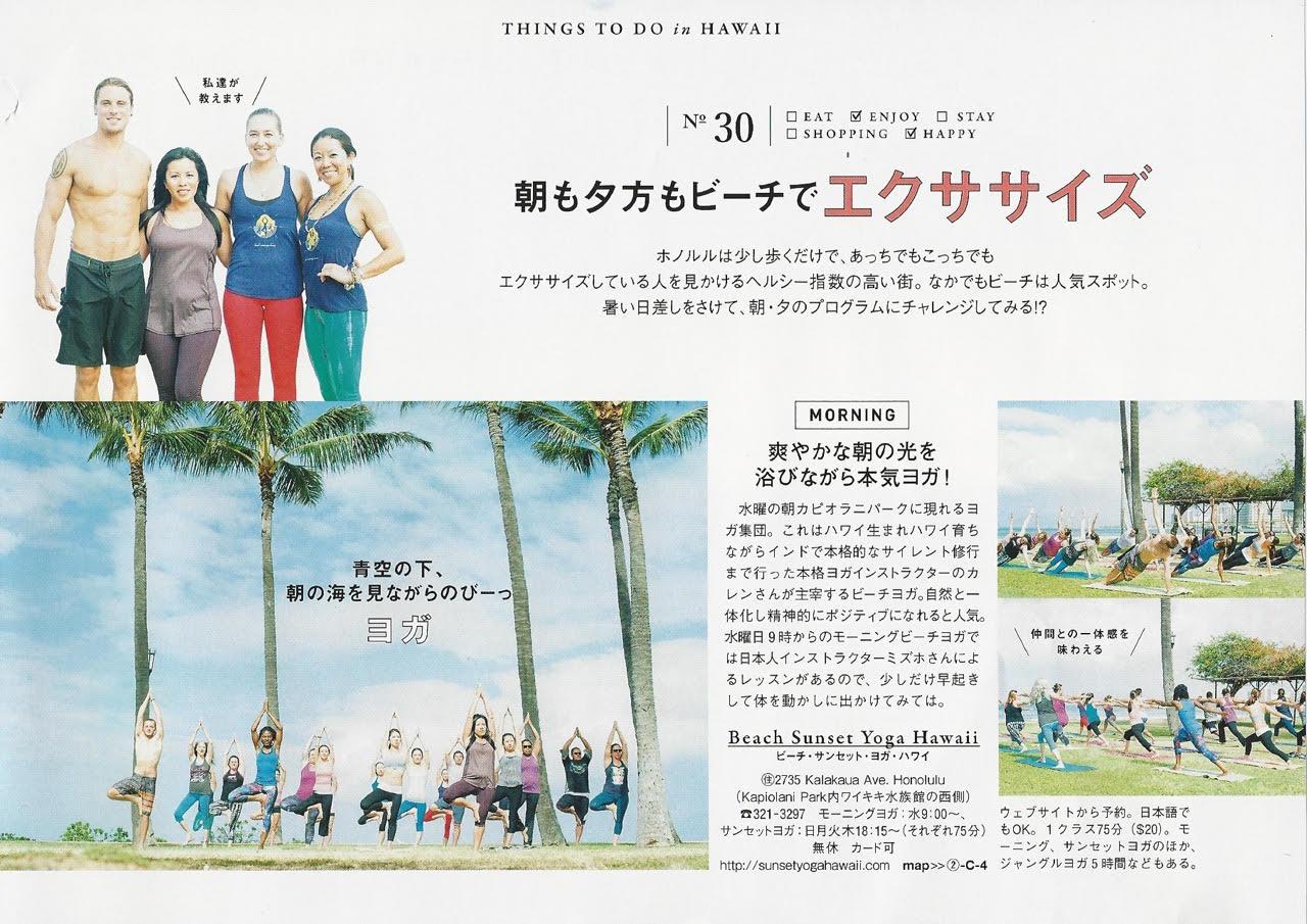 Images from  CREA Magazine , courtesy of  Sunset Yoga Hawaii .