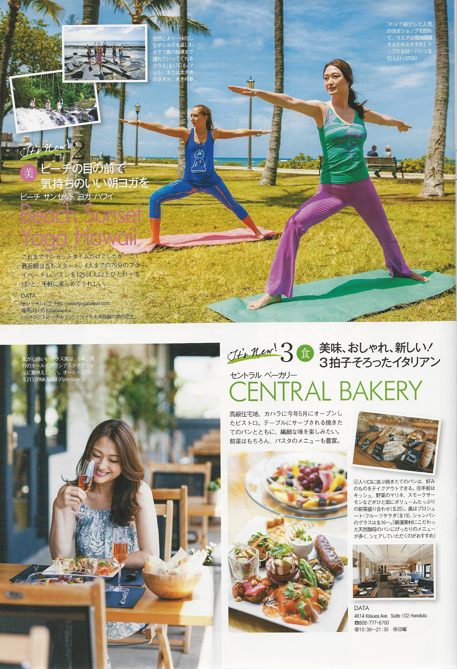 Domani Magazine Page Two