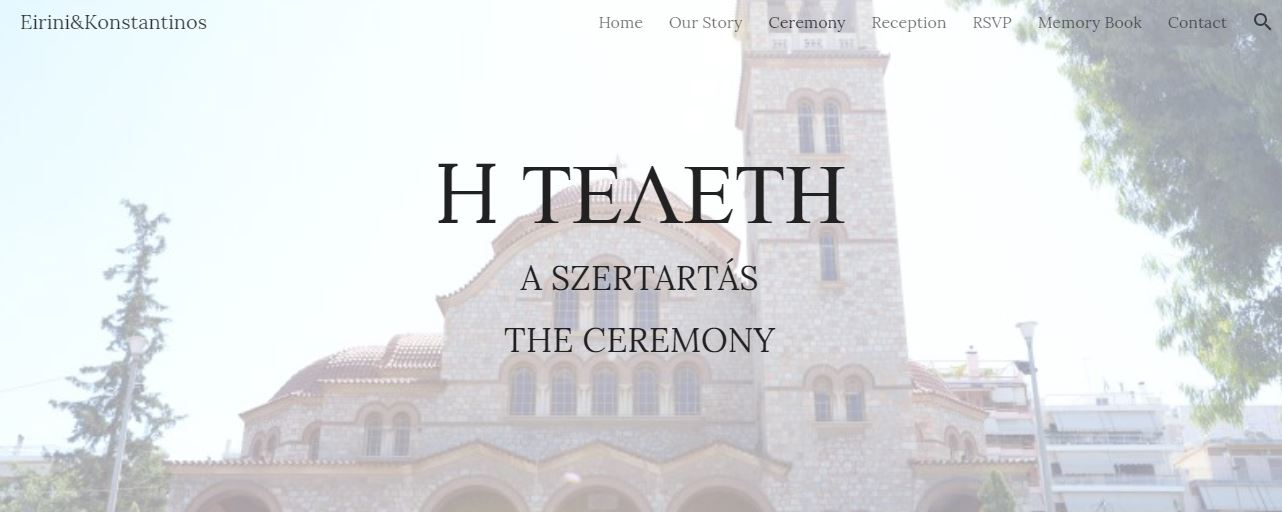 Ceremony page
